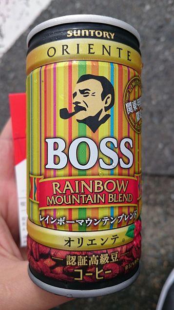 今日わ、Bossのオリエンテです(*´˘`*)の画像 プリ画像