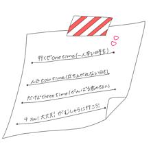 道/GReeeeNの画像(プリ画像)