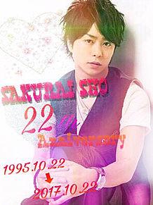 入所22年!詳細へ→の画像(#翔ちゃん/翔くんに関連した画像)