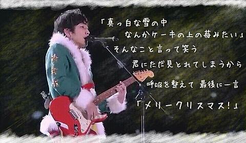 メリークリスマス!の画像(プリ画像)