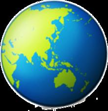 加工 地球 素材 背景透過の画像2点 完全無料画像検索のプリ画像 Bygmo