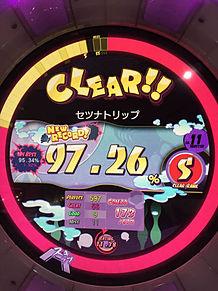 maimaiムラサキプラスの画像(maimaiに関連した画像)