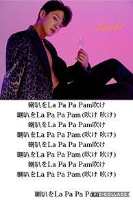歌詞画(La Pa Pa Pam)の画像(LAに関連した画像)