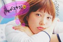 ばっさー♡の画像(本田翼 ばっさーに関連した画像)