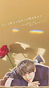 平野紫耀 ラインホーム画面の画像(ライン ホーム画面に関連した画像)