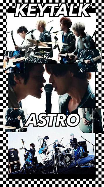 ASTROの画像(プリ画像)