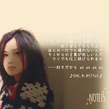 CHE.R.RY/YUI プリ画像