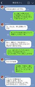 短 編集 夢 小説 ヒプマイ