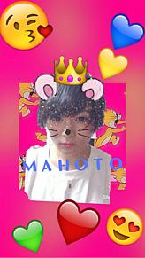 MAHOTO