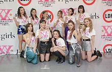 E-girlsの画像(girlsに関連した画像)