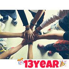 13周年おめでとう!の画像(プリ画像)