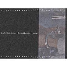リクエストの画像(ポエム/恋愛に関連した画像)