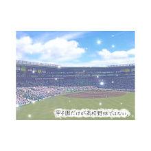 高校野球の画像(野球ボールに関連した画像)