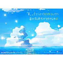 セプテンバーさんの画像(恋/ポエム/恋愛に関連した画像)