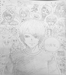 キヨ10周年イラストの画像(ゲームに関連した画像)