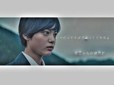 欅 坂 4 6 ◢  避雷針 / 平手友梨奈 🐶の画像(プリ画像)