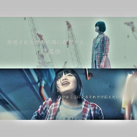 欅坂46 ◢ 月曜日の朝スカートを切られた / 平手友梨奈 .の画像(プリ画像)
