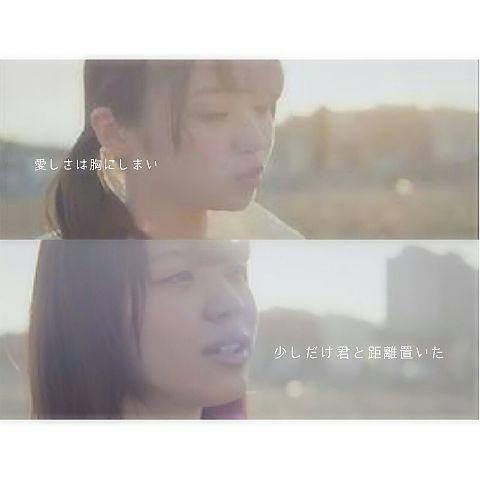 欅 坂 4 6 ◢  詳細へ … 💧  渋谷川 /の画像(プリ画像)