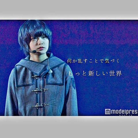 欅坂46 ◢   平手友梨奈 🐶  詳細へ     .💧の画像(プリ画像)