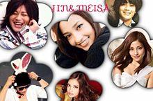 JIN&MEISAの画像(黒木メイサに関連した画像)