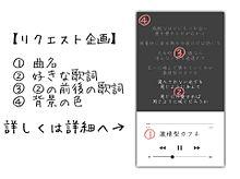 企画#1の画像(#嵐/V6に関連した画像)