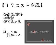 企画#2の画像(#嵐/V6に関連した画像)