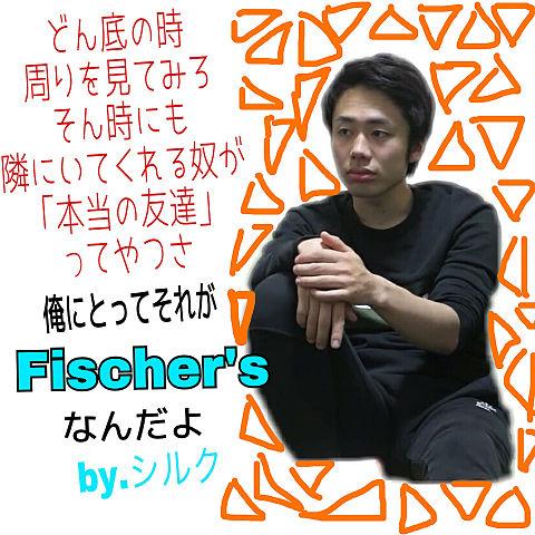 Fischer'sシルクロードの画像(プリ画像)