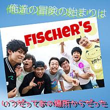 Fischer's加工画 プリ画像