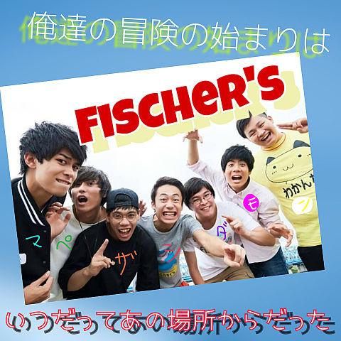 Fischer's加工画の画像(プリ画像)