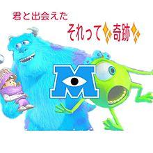 モンスターズインクの画像(モンスターズ・インクに関連した画像)