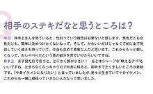 中山咲月×井手上漠の画像(中山咲月に関連した画像)