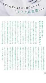 漠ちゃんの画像(井手上漠に関連した画像)