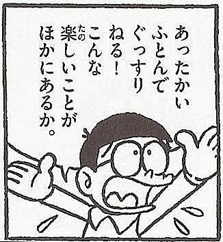 comicの画像(プリ画像)