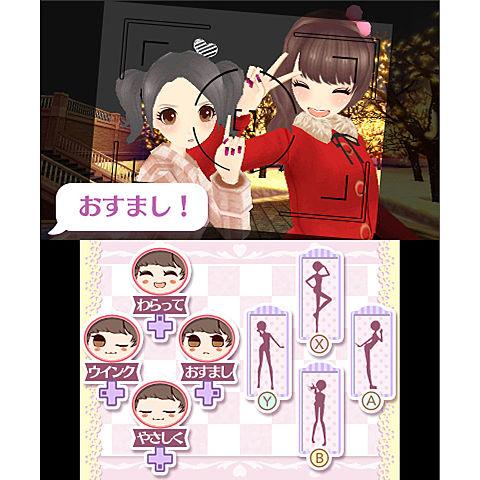 ニコ☆プチの画像(プリ画像)