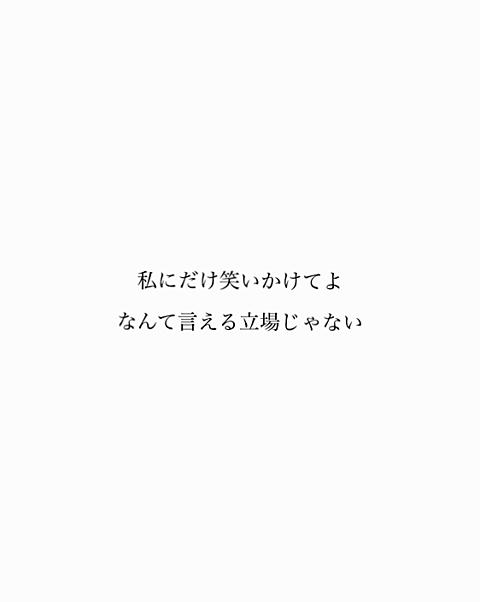 叶わない恋