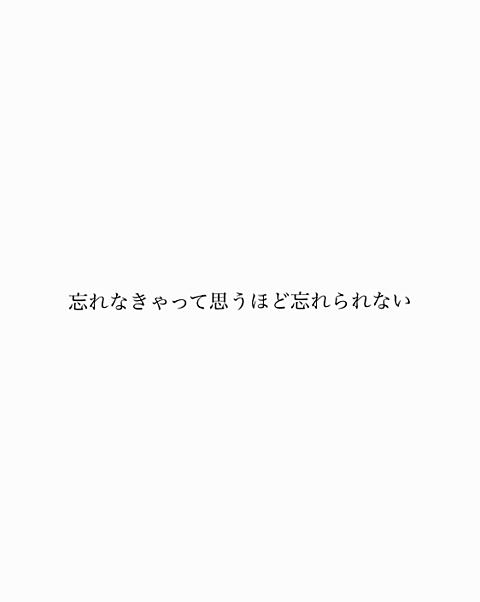 叶わない恋の画像(プリ画像)