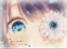 # 05 恋のコードの画像(プリ画像)