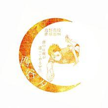 月シルエット!の画像(プリ画像)