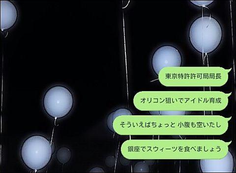 夜月闇さんr equestの画像(プリ画像)