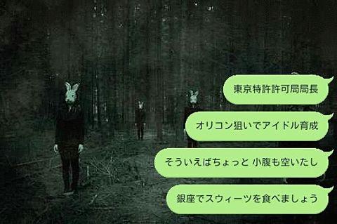 夜月闇さんrequestNo,2の画像(プリ画像)