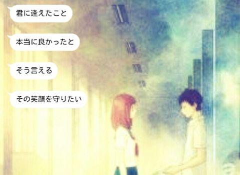 Natsuki様りくえすと♡の画像(プリ画像)