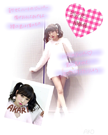ジッパー/NMB48の画像(プリ画像)