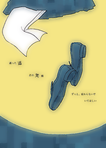 リク→So long good bayの画像(材料に関連した画像)