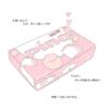 リク→片思い(ピノ2 プリ画像