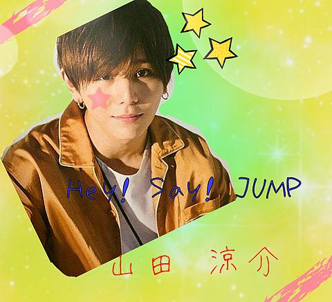 Hey! Say! JUMP      山田涼介の画像(プリ画像)