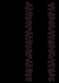 Rabits風キンブレシートフレームの画像(素材 キンブレに関連した画像)