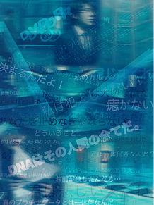 プラチナデータ2の画像(プリ画像)
