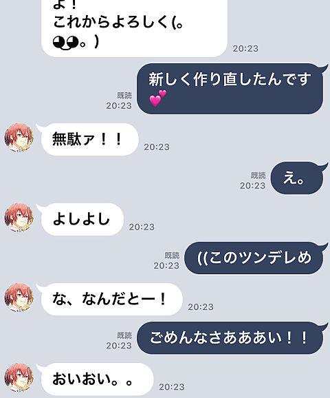 浦島 坂田 船 公式 line