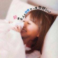 _ I . Chiaki _