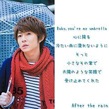 相葉ちゃん × After the rain(歌詞画)の画像(Afterに関連した画像)